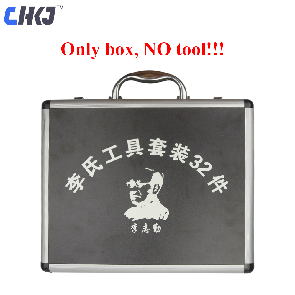 CHKJ Blank Original Lishi 2 in 1 Tool Repair Tool Box Storage Case for 32pcs Lishi 2 in 1 and 1pc Lishi Key Cutter Free Shipping