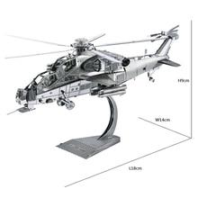 Piececool 3d 비행기 모델 금속 퍼즐 WUZHI 10 헬리콥터 모델 diy 레이저 절단 퍼즐 성인 어린이 장난감을위한 퍼즐 모델