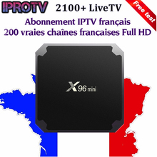 iproTV IPTV 1 Year subscription with 2100+ Live TV and VOD French Arabic UK Gemany Europe iptv free test for Android Smart TV(China)