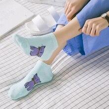 5 Pairs Cat Print Ankle Socks