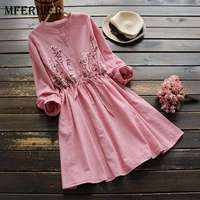 Mferlier Women Striped Dress Stand Collar Long Sleeve Flower Embroidery Drawstring Waist Mori Girl Autumn Shirt Dress