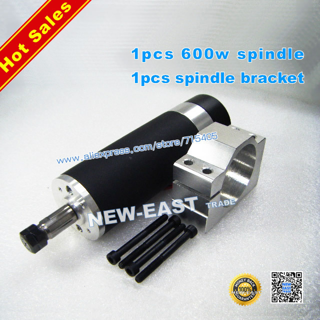 0.6kw 7.8A 3000-13000r/min Air cooled 600W Spindle motor  + Spindle Mount Bracket