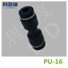 50PCS/LOT PU16 Black/White Pneumatic fittings quick plug connection through pneumatic joint Air 16mm to PU-16