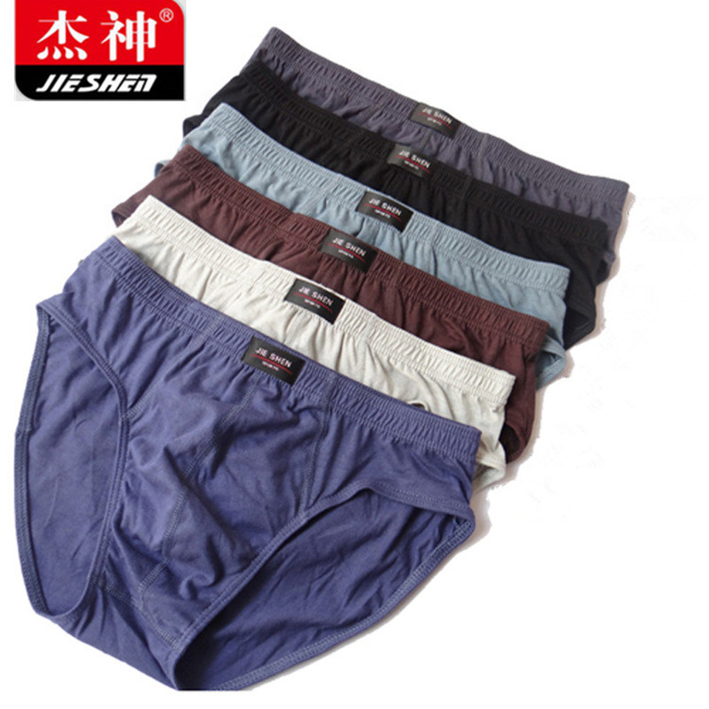 JIESHEN Fashion Cotton Men Briefs Underpants Man Underwear Panties Solid Color 4pcs/lot Fast Shipping