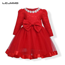 LCJMMO European and American Style Girls Dress Long Sleeve Autumn 2017 For Girl Princess Party Wedding Ball Gown Kids Vestido