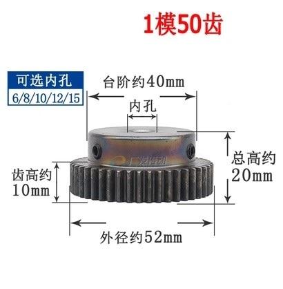 1pc 1M50T 1 Mod 50 Teeth Spur gear metal motor boss gear inner hole 6/6.35 7/8/10/12/12.7/15mm gear rack transmission RC boss rc 3