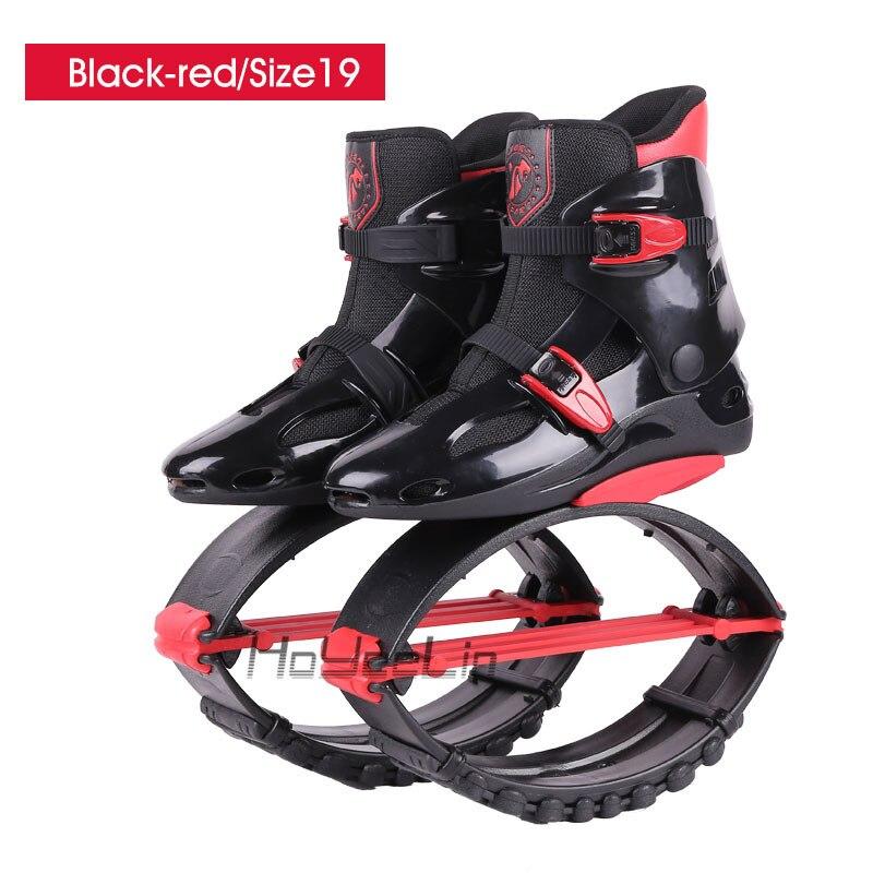 Обувь для фитнеса, кенгуру, прыжки, унисекс, уличная спортивная обувь, обувь для прыжков, сапоги для прыжков, стиль, размер 19/20 - Цвет: Black-red-Size19
