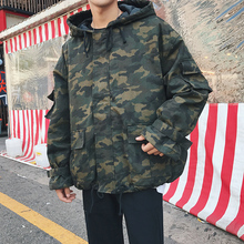 Men Winter Loose Camouflage Hooded Parkas Jacket Male Fashion Hip Hop Cotton Padded Warm Jacket Mens Overcoat