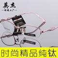 Очки titanium half-rim очки кадров женщин очковая оправа очки Близорукость очки titanium 8290