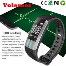 Volemer G20 ЭКГ мониторинг Смарт Браслет фитнес-трекер активности крови Давление браслет pulsometro PK ID107 для Xiaomi HTC