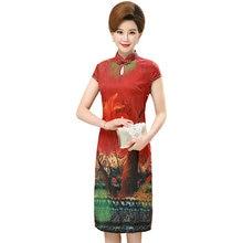 Summer Women Vintage Dresses Red Orange Blue Flower Slim Fit Robe Femme Mandarin Collar Side Slit Design One Piece Dress Woman