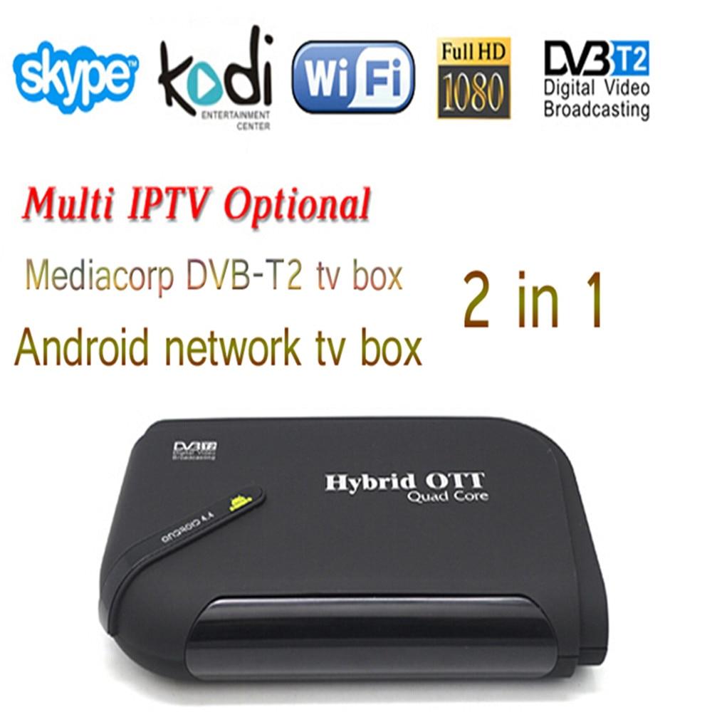 2018 S905D T2 Smart TV Box Android 7.1 OS full hd media player Quad Core 1GB 8GB H.265 4K DLAN network set top box Media PlayeR minix neo x6 quad core android 4 4 2 google tv player w 1gb ram 8gb rom xbmc h 265 au plug