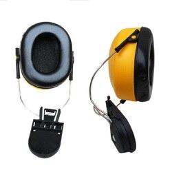 شخصية رغوة السمع واقي أذن Defende المقابس العسكرية غطاء للأذنين Peltor دي Ouvido 25dB للحد من الضوضاء استخدام على الخوذ