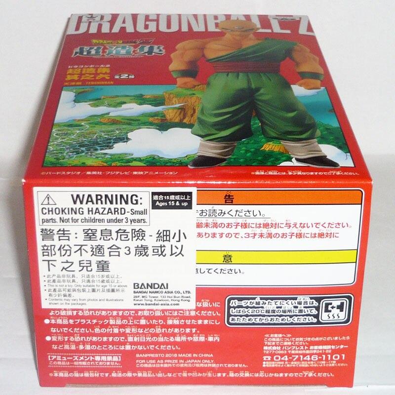 """El Anime japonés """"esfera de Dragon Ball Z"""" Original BANPRESTO Chozousyu figura de colección Vol.6 Tenshinhan-in Figuras de juguete y acción from Juguetes y pasatiempos    2"""