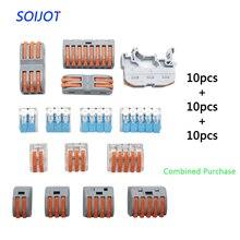 Envío gratis (30 uds/lote) tres conectores para cada 10 uds, 221 222 mini conectores de cable rápido, bloque de terminales push in