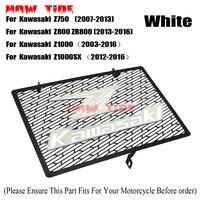 Z750 Z800 ZR800 Z1000 Z1000SX For Kawasaki Motorcycle Accessories Radiator grille guard protection cover White