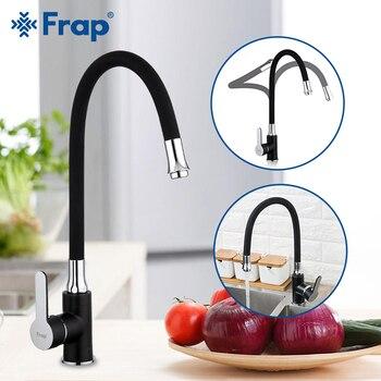 Кухонный Смеситель Frap F4042, черный, из силикагеля, для холодной и горячей воды
