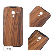 100% Walnut-Finish Battery Door Back For Motorola Moto X XT1058 XT1060
