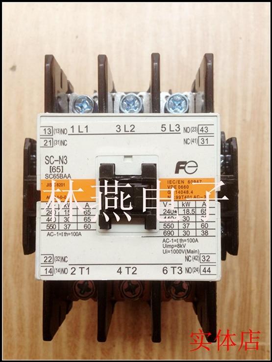 Japan AC contactor SC-N3 (SC65BAA) 110V 220V 380AC ac contactor sc n5px