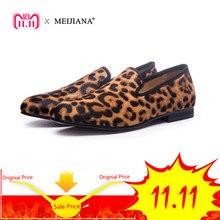9532920bc52 Новый ручной леопард Для мужчин красной подошвой Лоферы джентльмен  Роскошные Мода стресс обувь вечерние блесток обувь