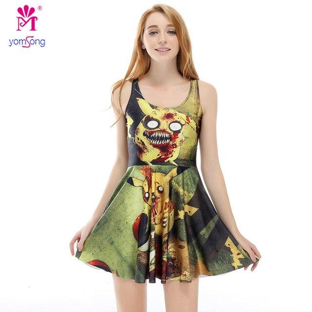 Большие качели платье