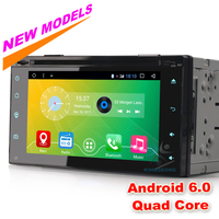 2 Din Universal Android 6 0 Car DVD CD Player Car Radio GPS Sat Navi DAB