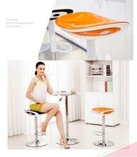 Casa de praia seaside surf lazer cadeira Tamborete de Barra cor laranja Fezes Computador Do Escritório de varejo e atacado frete grátis