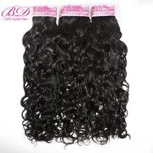 """BD волосы, Бразильская холодная завивка, человеческие волосы, 3 пучка, Remy, человеческие волосы для наращивания 8-2"""", натуральный цвет, могут быть окрашены"""