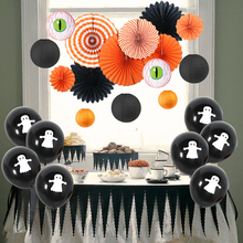11pcs Happy Halloween Party Decoration Black Ghost Balloon Honeycomb Eyeball for Birthday Home Accessories