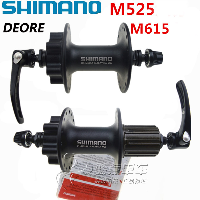 SHIMANO DEORE M525/615 32-hole quick release bike wheel aluminum alloy bicycle parts bicycle disc brake bearing 1 pair