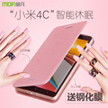 6 Color Top Quality Flip Leather + Soft TPU Back Phone Cover Case For Xiaomi Mi4i Mi 4i M4i Free Screen Film Gift For Xiaomi 4C