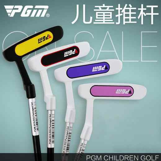 2017 New!PGM RIO children putter: black and yellow, black and white, white and purple three!  Large spot,