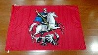 Johnin 90*135 см Российской Федерации города Георгия и дракона Московский флаг