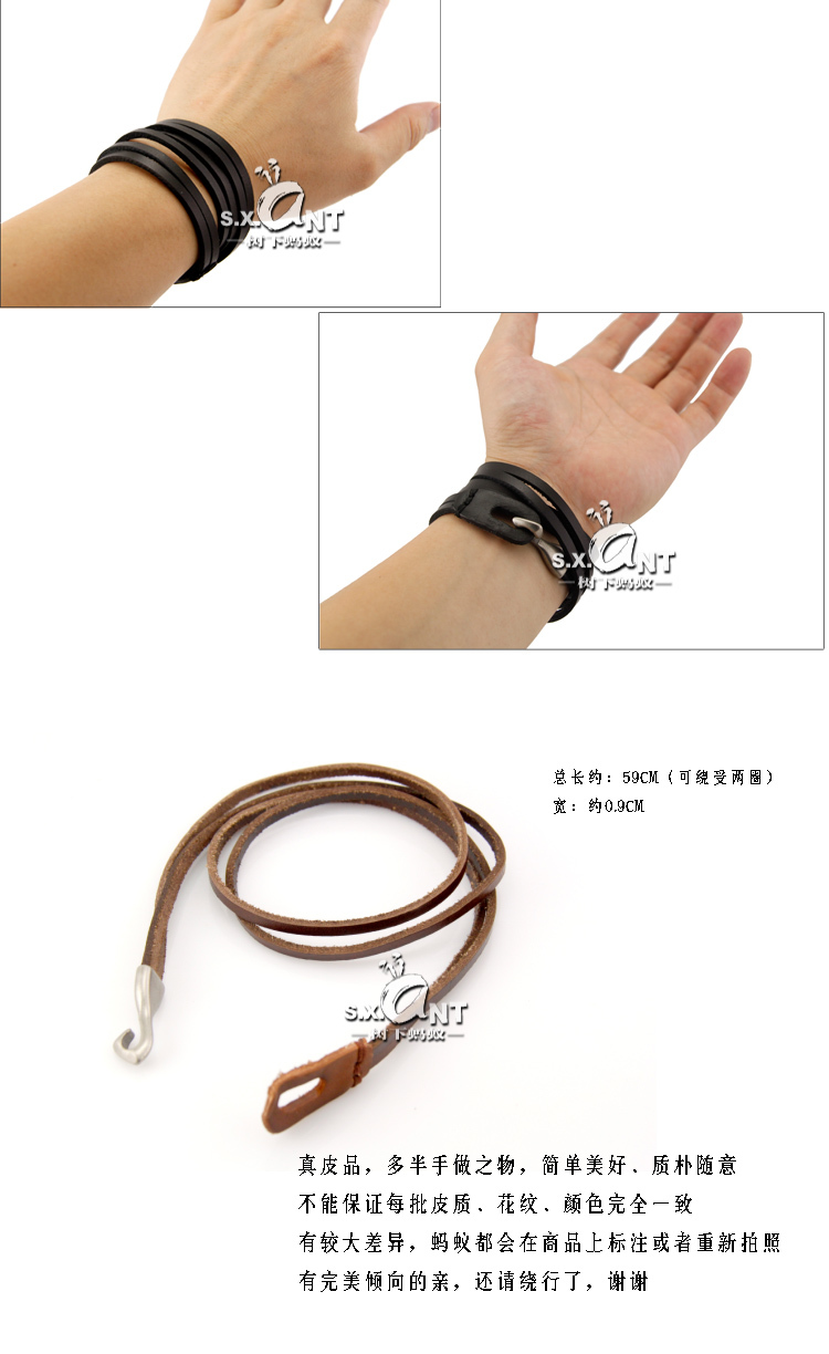 bracelet men pulseira masculina men jewelry Love bracelets & bangles Genuine Leather Bracelet for Woman bracelets & bangles 11