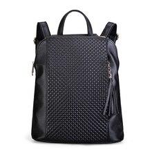 2017 Марка Сетка Для женщин рюкзак кисточкой Водонепроницаемый женская сумка из натуральной кожи для девочек школьная сумка Anti-Theft Дизайн
