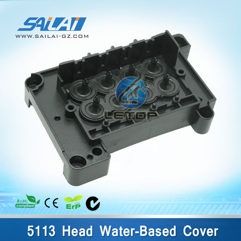 On sale!! printer parts 5113 head top cover for indoor printerOn sale!! printer parts 5113 head top cover for indoor printer