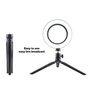 Image 4 - 12W fotoğrafçılık LED Selfie halka ışık 260MM kısılabilir kameralı telefon lamba dolgu ışığı ile masa tripodlar telefon tutucu