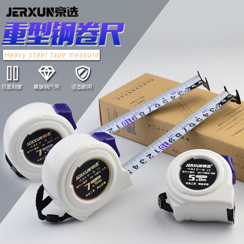 Precision calibrated tape measure small commercial mop bucket