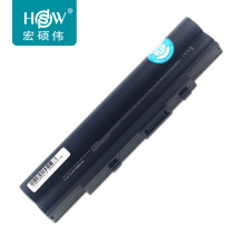 HSW Battery For ASUS U80A U80V U80E U81A U89 U20 U50F A32-U80 laptop computer battery