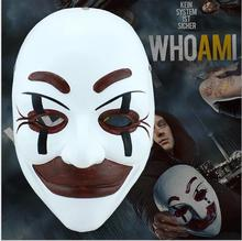 top grade who am i cosplay halloween scary maskscary movie masks for party masquerade