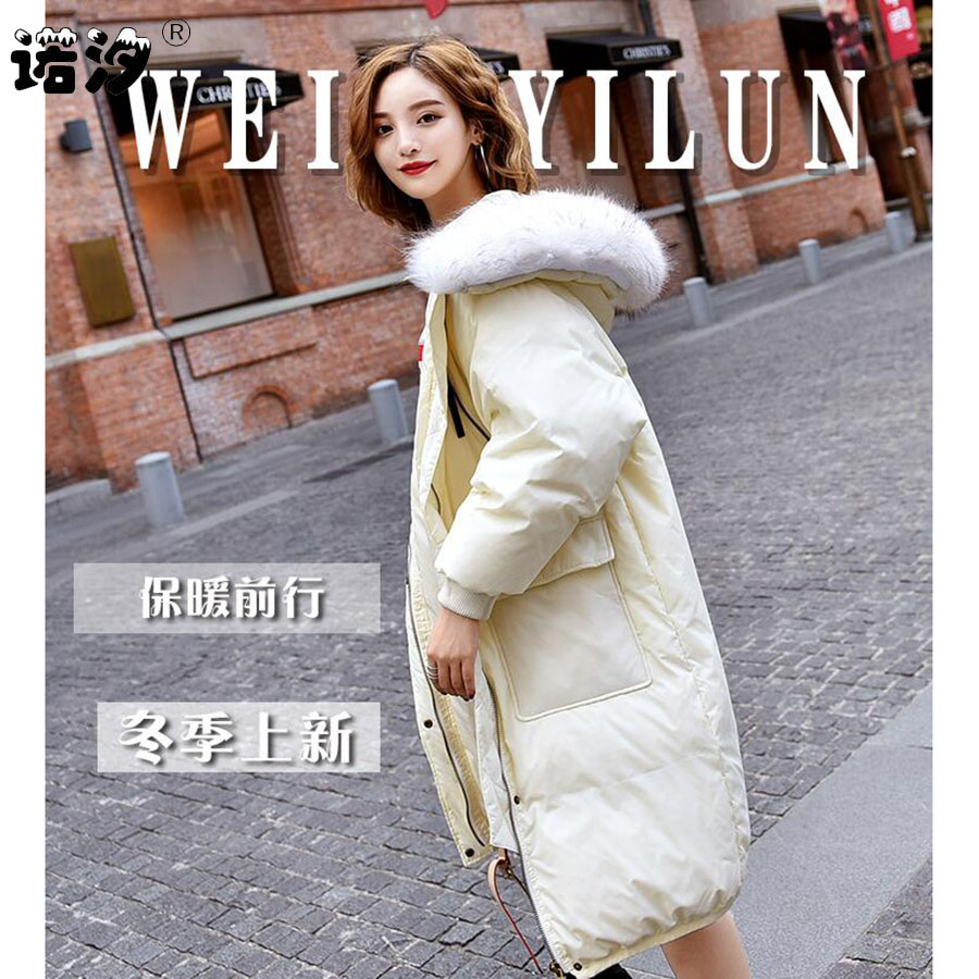 pregnant clothes maternity winter knee-high long style white duck down coat new MOM thickening jacket raccoon fur hooded coat