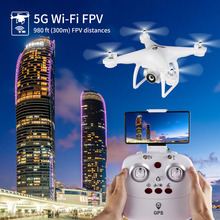 JJR/C JJRC H68G Drone GPS 5G WIFI Professional Quadcopter 720P Camera Wide Angle Way Point Flying Quadrocopter Upgrade VS H68