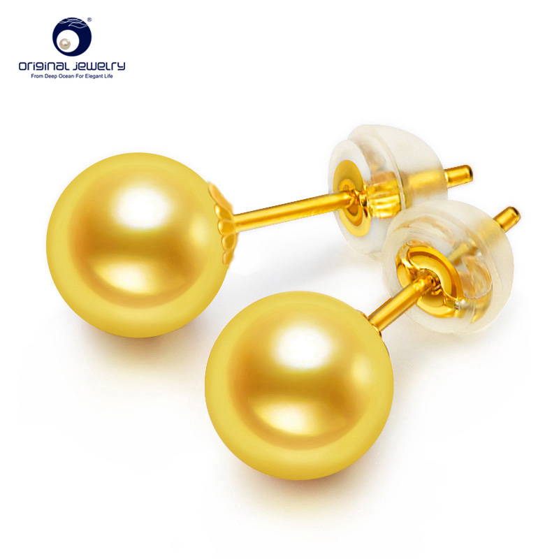 [YS] 18k Gold Pearl Jewelry 5-8mm Cultured Akoya Pearl Stud Earrings Simple Design For Women baseus wired earphone in ear headset with mic stereo bass sound 3 5mm jack earphone earbuds earpiece for iphone samsung xiaomi