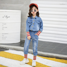 Children Clothes Girl Autumn Blue Denim Clothing Set for Toddler Baby Kids Girls 8 to 12 Cotton 2019 Korean