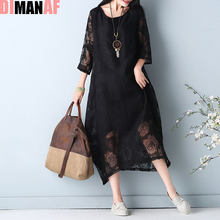 Plus Size Women Dress Summer Style Sexy Lace Patchwork Floral Fashion Vintage Female Casual Vestidos Dress Show Thin Large Dress(China)