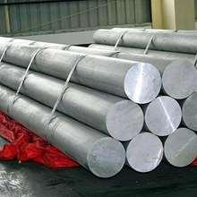 Алюминиевый стержень/наклейка архитектура/алюминиевая заготовка