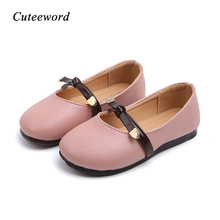 2019 New Girls Leather Shoes Spring Autumn Casual Kids Shoe Flats Soft Bottom Slip Shallow Baby Toddler Shoes Little Girls Shoes kine panda children shoes girls flats hello kitty baby shoes pu leather little kids shoes for girl soft toddler girls shoes