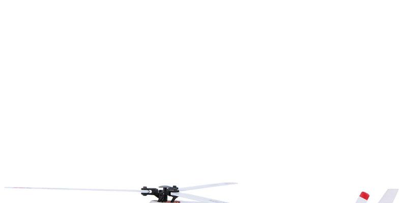 전문 as350 스케일 원격 28