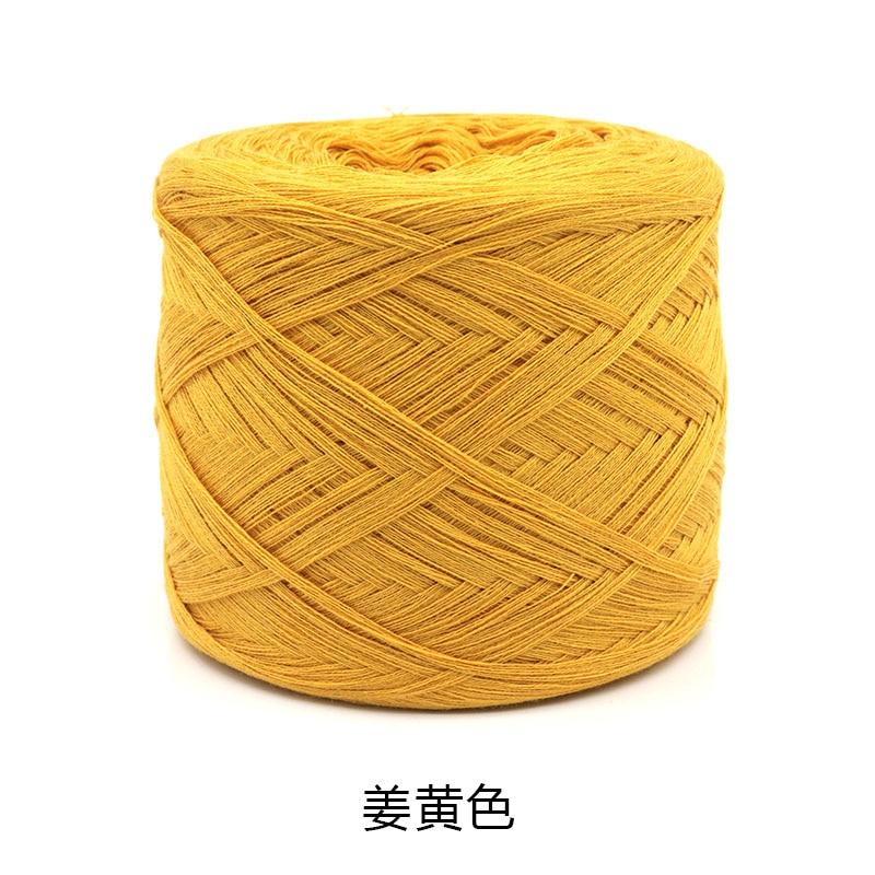 250 г/шт., белая, небеленая, оригинальная, Экологичная, здоровая, хлопковая, вязаная пряжа, детская, натуральная, мягкая, пряжа для вязания крючком - Цвет: ginger yellow