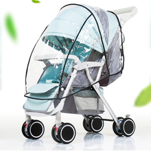 Baby Stroller Raincover Cart Dust Rain Cover Raincoat Pushch